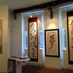 exhibition 2013