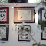 Students Exhibition 2016