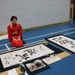 Martial arts seminar by Yoshinkan Dojo