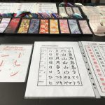 Bookmarks for team building seminar