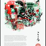 Kokoro-Gin Commission 2016-1