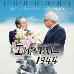 film title 1
