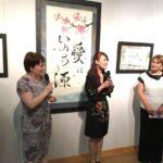 Shignagi Museum