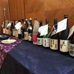 London Sake challenge 1
