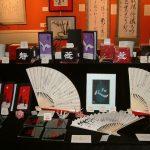 Koshu Exhibition 2004