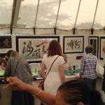 Art in Action 2014