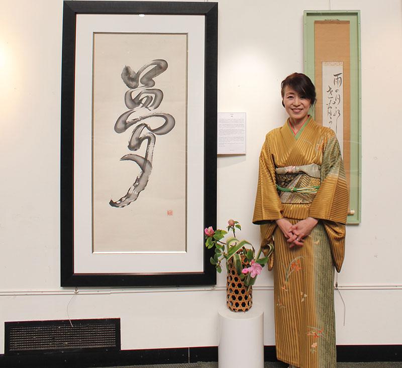 Koshu Japanese Art 紅秋書道、墨絵アート