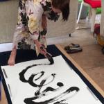 Art in action 2016
