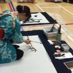 Mental Health Seminar by Shinaido Dojo