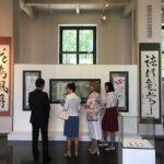 National Museum, Japanese Ambassador