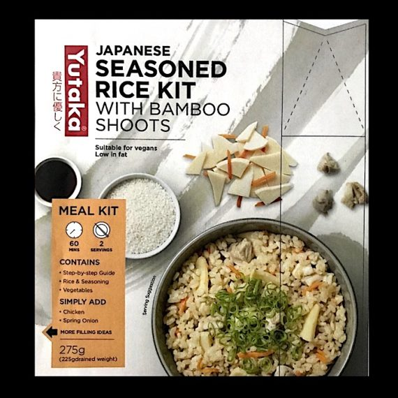 Yutaka Food